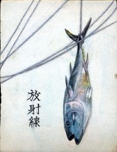 gtg-fuked-tuna